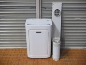 トヨトミ スポットクーラー 冷暖兼用 除湿器 TAD-22BW